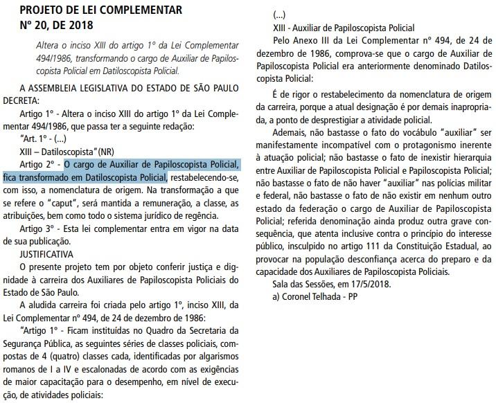 Concurso Polícia Civil SP: Lei complementar que altera a nomenclatura do cargo de Auxiliar de Papiloscopista da Polícia Civil de São Paulo.