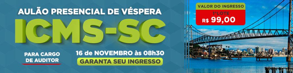ICMS SC