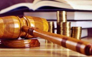 Resumo de crimes praticados por particular contra a Adm