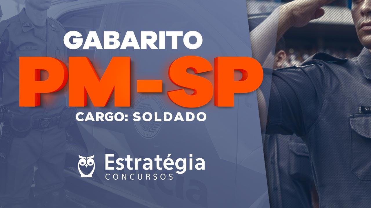 Ranking PM SP (Soldado): preencha seu gabarito e confira sua possível nota e classificação no concurso