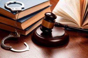 Principais súmulas para direito penal e processual penal